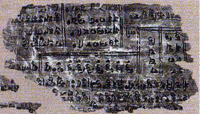 manuscrit-indien-12e-petit.gif (76876 octets)